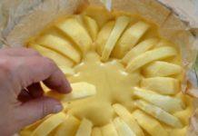 Итальянский деревенский пирог