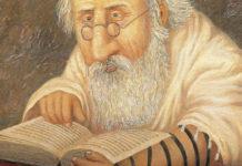 35 Мудрых Еврейских Пословиц, Которые Научат Мыслить Шире