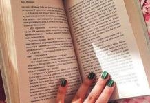 Подборка из 10 книг, прочитав которые, человек навсегда перестает жить «серой жизнью»