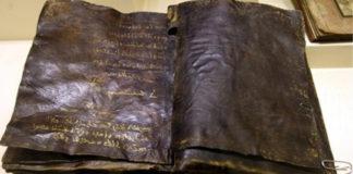 БИБЛИЯ, КОТОРОЙ 1500 ЛЕТ, УТВЕРЖДАЕТ, ЧТО ИИСУС НЕ БЫЛ РАСПЯТ