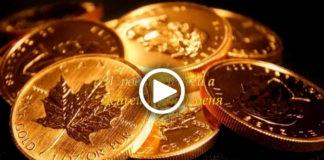 Это видео привлекает деньги в семью