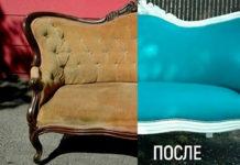 История переделки дивана: 27 идей, после которых я долго не мог успокоиться!