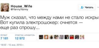 Так друг друга подкалывать умеют только мужья и жены.