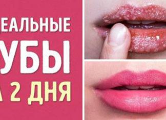 26 профессиональных секретов красоты