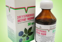 Аптеки бессовестно наживаются на наших болезнях! Одно дешевое лекарство заменит 10 других.