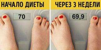 Всю боль этих 16 фотографий поймет только тот, кто хотя бы раз сидел на диете