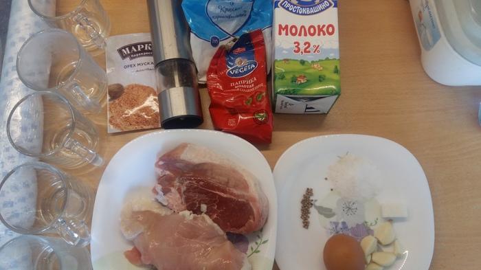 Making a medical sausage at home.