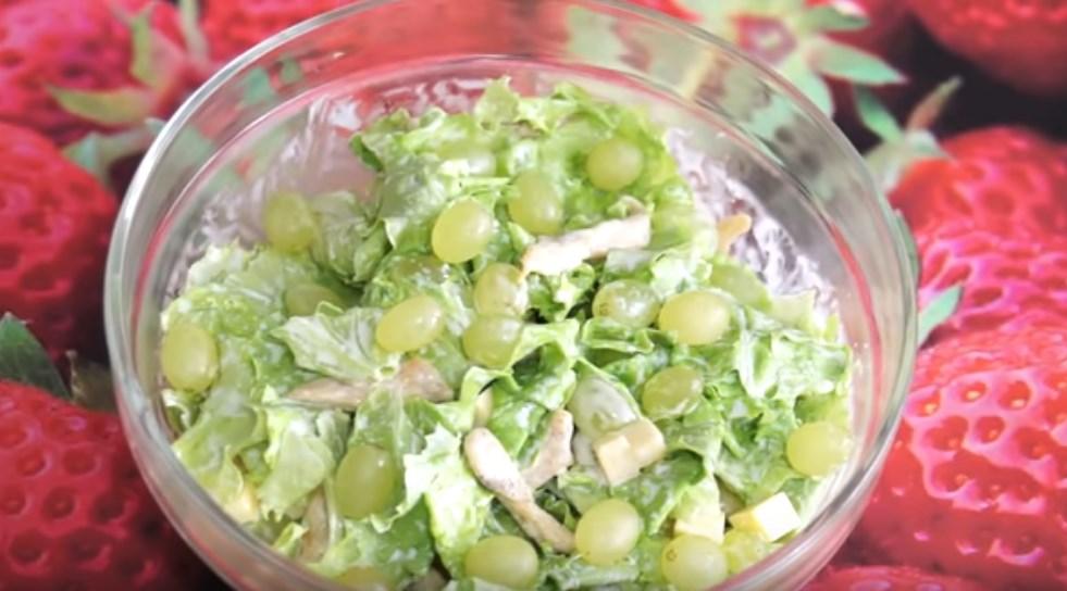 Салат с виноградом и куриной грудкой слоями рецепт с