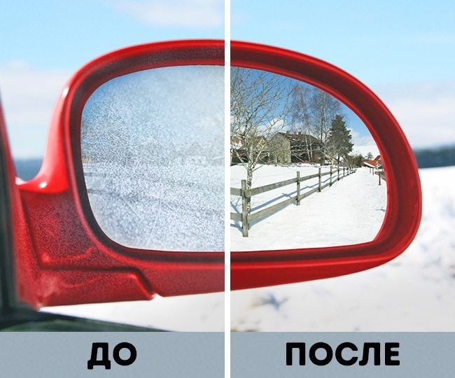 7 winter autosights that will save a lot of time and effort.