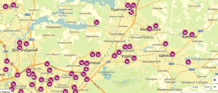 9c53f6d7ab294 Большинство пунктов самовывоза Wildberries располагаются в Москве и МО. В  них товары, как правило, доставляют на следующий день после заказа.