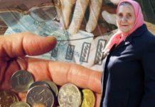 1000 рублей для пенсионеров – кто останется без прибавки?