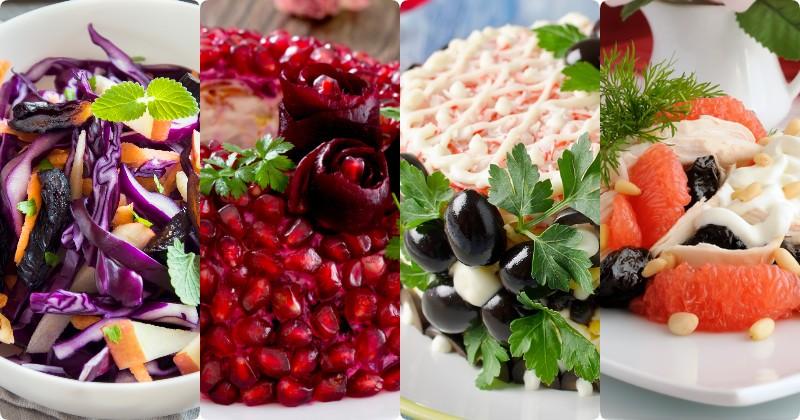 Для желудка и для кишечника: 12 вкусных салатов с черносливом. Восполнят нехватку витаминов, помогут избавиться от лишних килограммов, а также удивят необычными сочетаниями вкусов.