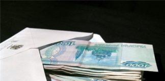 Как выручить друга деньгами на расстоянии без банковской карты