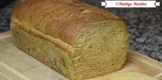 Хлеб Анадама. Говорят, его испек голодный муж, проклиная жену: «Anna, damn her» Но хлеб - просто фантастический.