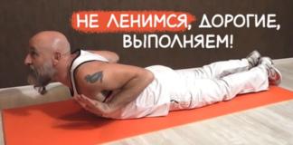 Как отдохнуть после насыщенного рабочего дня