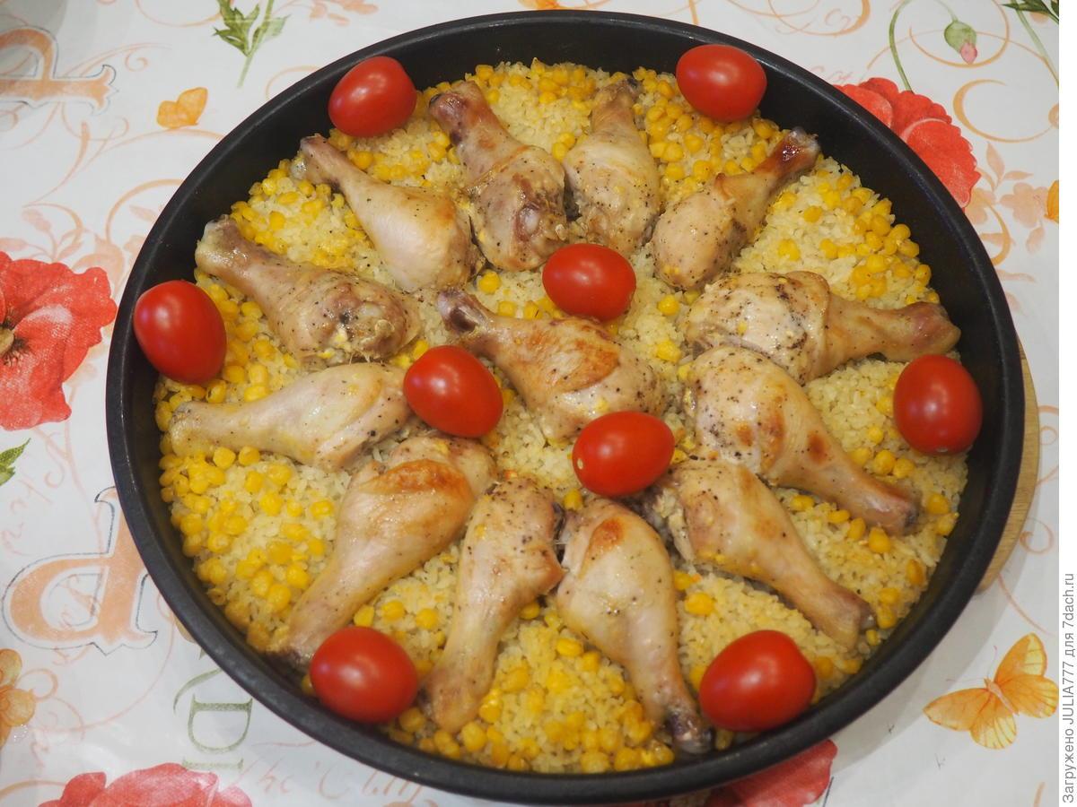 Курица с кукурузой и рисом - ужин в мексиканском стиле