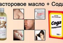 Секретное лекарство моей семьи: 2 ингредиента от 12 недугов!