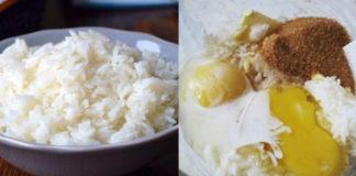 Рисовый пирог