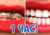 10 фишек в макияже, с которыми вы будете выглядеть как звезда с красной дорожки