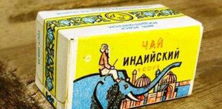 15 легендарных продуктов из нашего детства