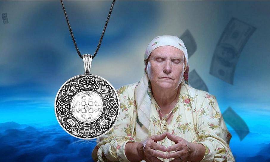 Амулет богатства от бабы Нины в Курлове