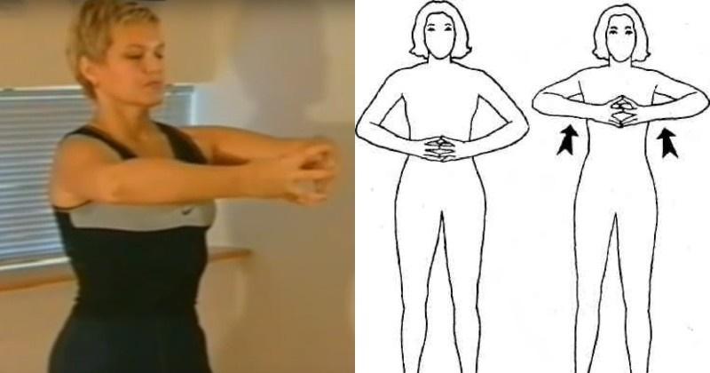 Способ похудение рук