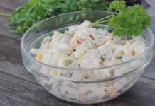 Вкуснейший салат всего из 3 ингредиентов