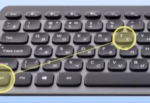 Какие комбинации клавиш стоит запомнить