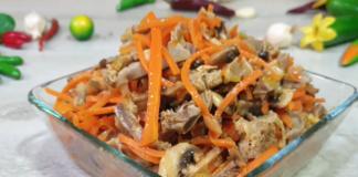 Салат «Хорошая закуска»