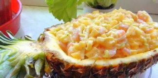 Салат с креветками в ананасе – суперподача! Просто и очень вкусно, красиво и нарядно.