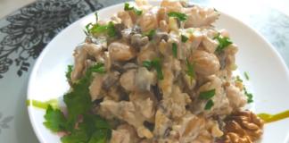 Вкусное блюдо за пару минут! Простой салат с фасолью, курицей и шампиньонами.
