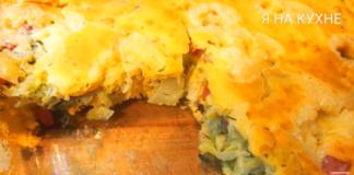Заливной пирог с капустой. Супер вкусный, нежный и сочный пирог.