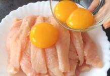 Зачем заливать яйцами куриную грудку