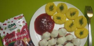 Фрикадельки со сливочным соусом (шведские)