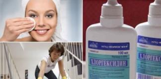 Хлоргексидин — универсальный помощник на все случаи жизни
