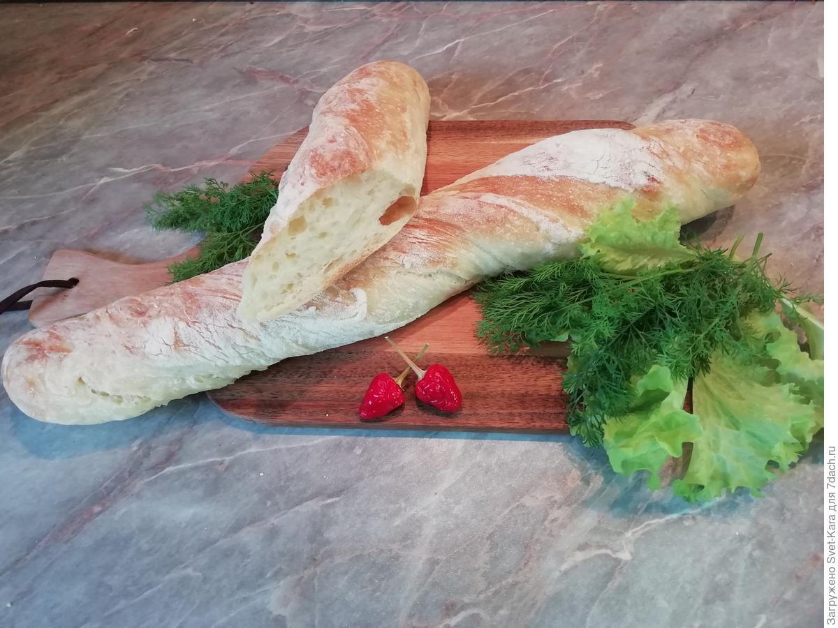 С миру по... хлебушку. Французский крученый багет.