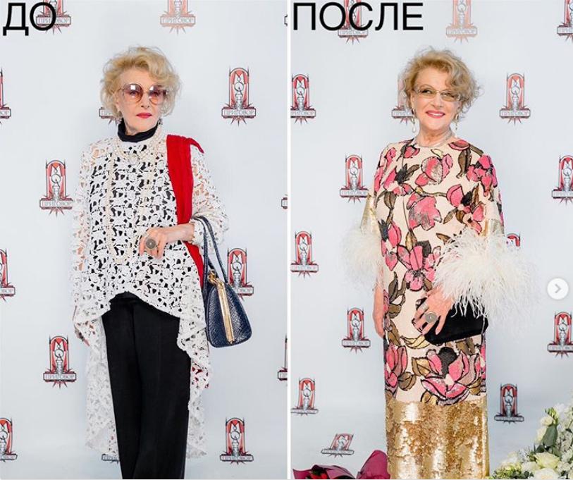 Как прошло стильное преображение Светланы Дружининой на «Модном приговоре»