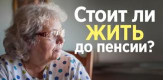 Мысли Андрея Кончаловского о жизни в солидном возрасте