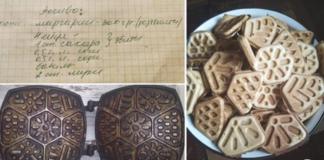 Рецепт песочного печенья на маргарине