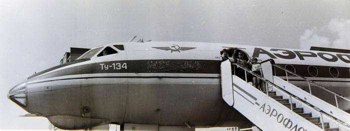 Кафе-самолет в советское время: не все поймут, не многие вспомнят