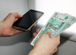 Как сделать очень срочный денежный перевод